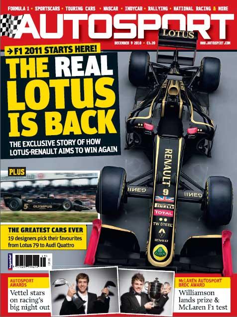 autosport cover lotus
